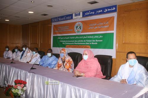 Photo de Lancement des activités du bureau de l'union des communautés mauritaniennes à l'étranger