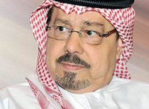 Photo de Stratégie de construction d'un ordre arabe / Par le penseur arabe Ali Muhammad Al-Shurafa Al Hammadi