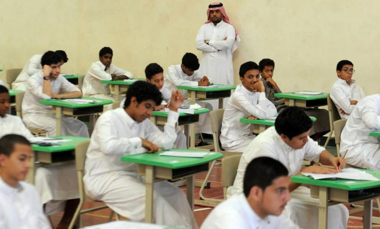 Photo de Saudi Arabia's Council of Ministers adopts policy to prevent child labor