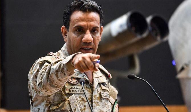 Photo de La coalition détruit un missile balistique houthi tiré sur Jazan