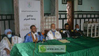 Photo de Conférence: «Média entre mondialisation et identité islamique»