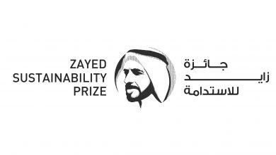 Photo de Prix Zayed Sustainability 2022 : Plus qu'un mois avant la clôture des inscriptions