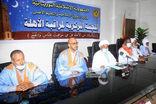 Photo de La fête d'El Fitr sera commémorée jeudi en Mauritanie