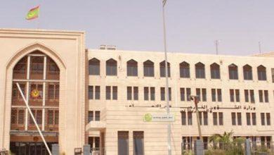 Photo de La Mauritanie condamne le regain de violence dans la ville sainte d'Al-Qods