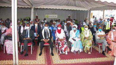 Photo de La Mauritanie célèbre la journée mondiale des donneurs de sang