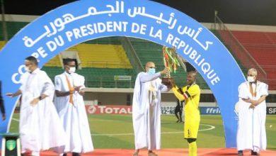 Photo de L'équipe de la Concorde remporte la coupe du Président de la République