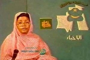 Photo de Mauritanie : décès de la reine de la télévision locale et de la radio nationale