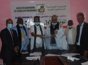 Photo de Association Mauritanienne des Journalistes Professionnels/Déclaration finale du Premier Congrès/Nouakchott – 3 août 2021