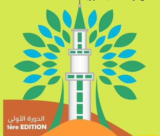 Photo de Festival international El Medih à Maata Moulana :Un évènement culturel à dimension universelle
