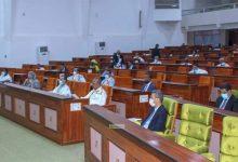 Photo de L'Assemblée nationale adopte le projet de loi de finances rectificative pour l'année 2021