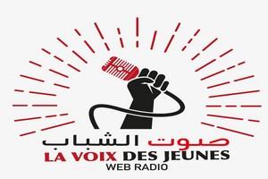 Photo de Lancement de 3 webradios communautaires pour les jeunes à Nouakchott et à Bassiknou